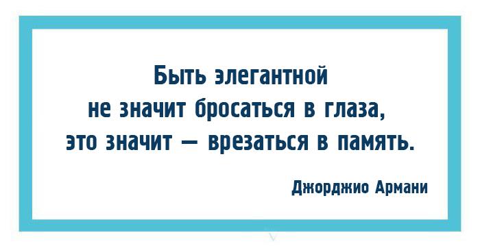 armani_01