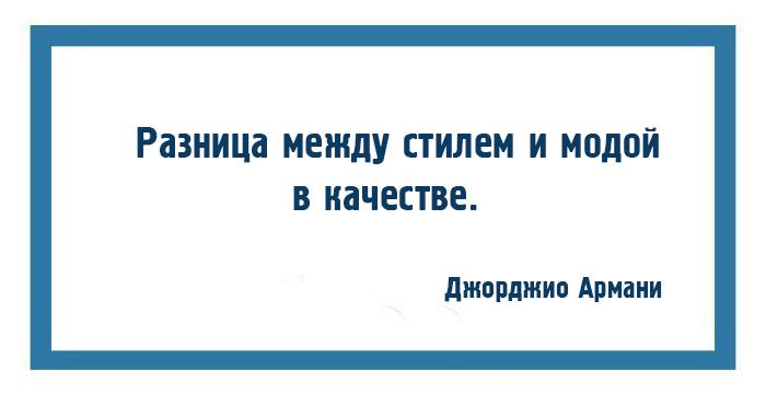 armani_02