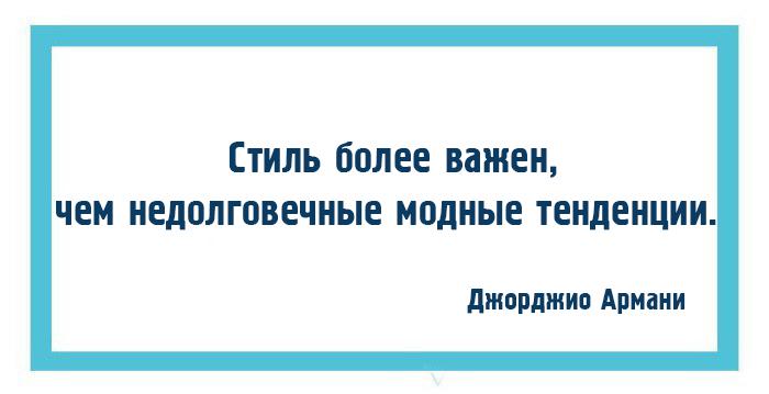armani_05
