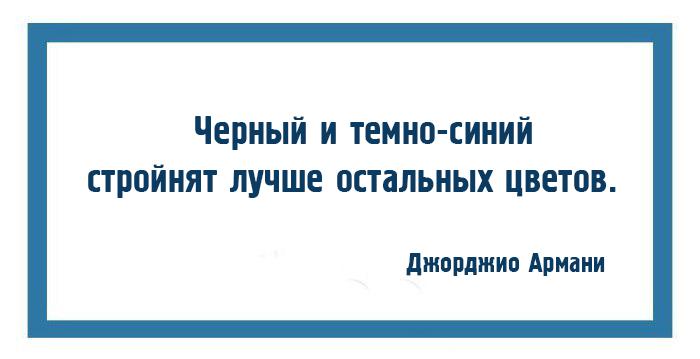 armani_07