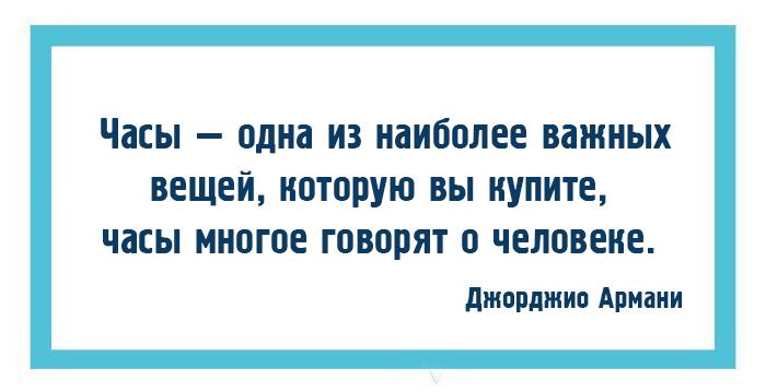 armani_08