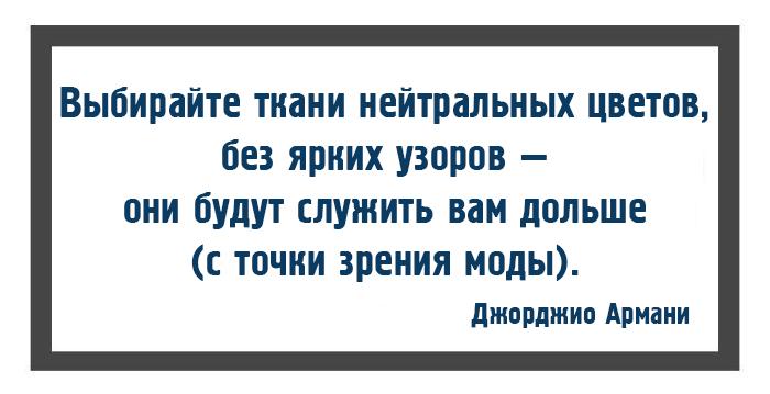 armani_09