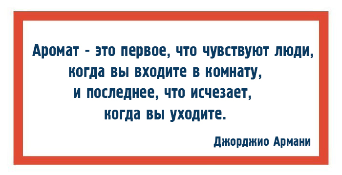 armani_10